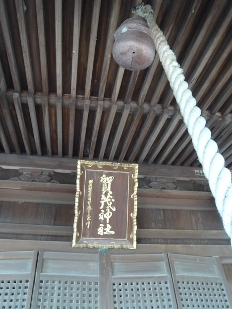 P1220886賀茂神社