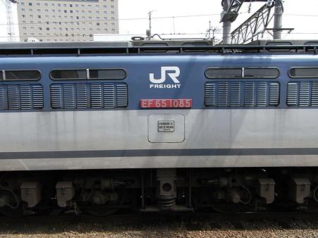 EF65-1085(八王子駅)3