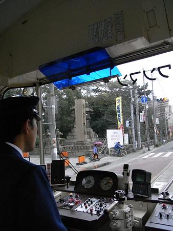 阪堺電車車窓17