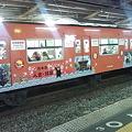 写真: くまモン列車(春?