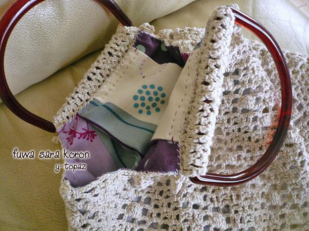 プラハンドルの手編みバッグ 3