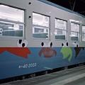 写真: CA10s-山陰本線(境線?)普通列車、米子駅