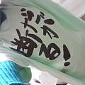 Photos: 気分は妖精系?!だが断る!