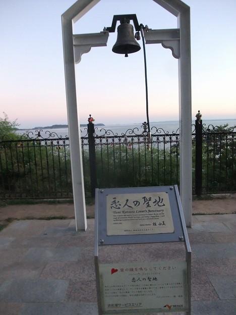 Photos: 恋人の聖地で・・・