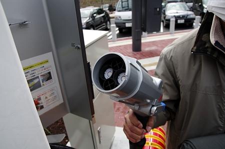 電気自動車用急速充電器2