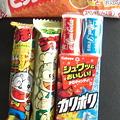Photos: 遠足のお菓子