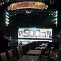 Photos: 虎姫500回公演?