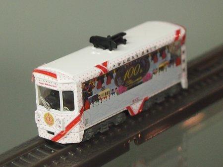 P3250103