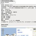 写真: 2012-02-28 21:37:51