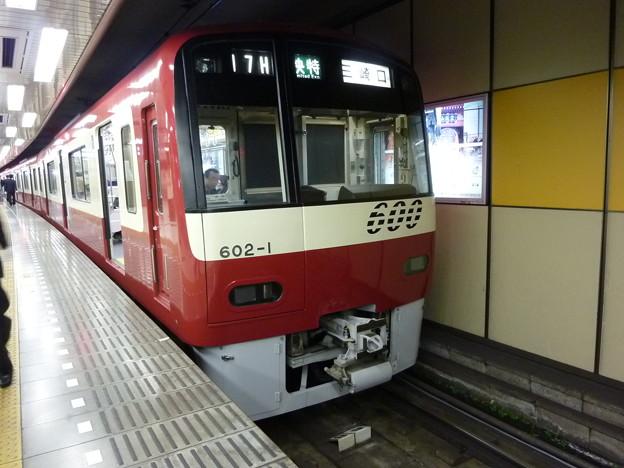 京浜急行電鉄602F