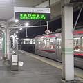 会津若松駅 - 夜 - 3