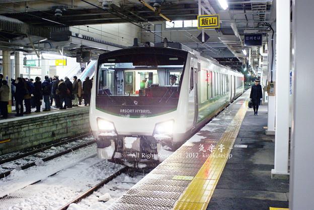 写真: HB-E300系