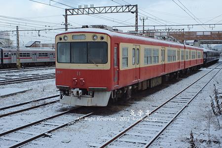 長野電鉄10系OSカー
