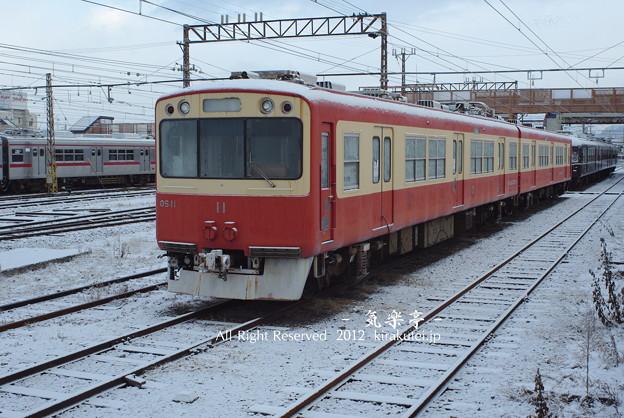 Photos: 長野電鉄10系OSカー