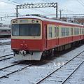 写真: 長野電鉄10系OSカー