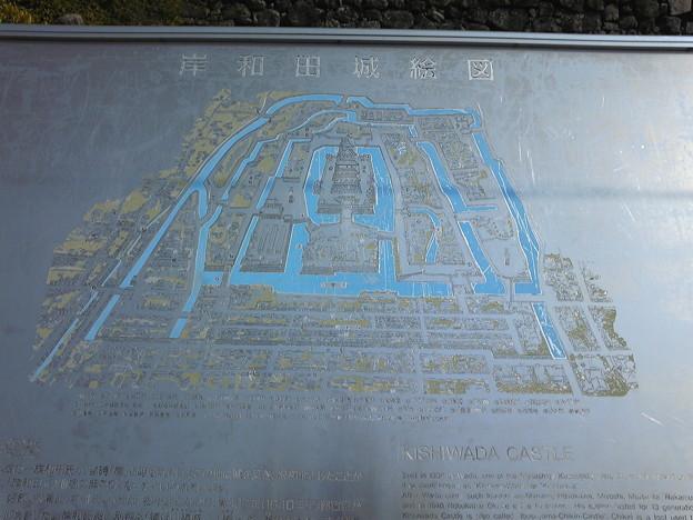 20120405_岸和田城_お城まつり02