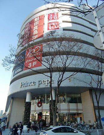 prince pepe-231219-2
