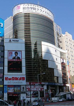 ビックカメラ渋谷東口店 -240404-1