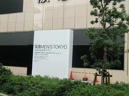 hankyu mens tokyo-230827-5