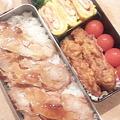 Photos: 今日のお弁当♪チキチキボー...