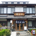 Photos: 豚みそ丼本舗 野さか (秩父市)