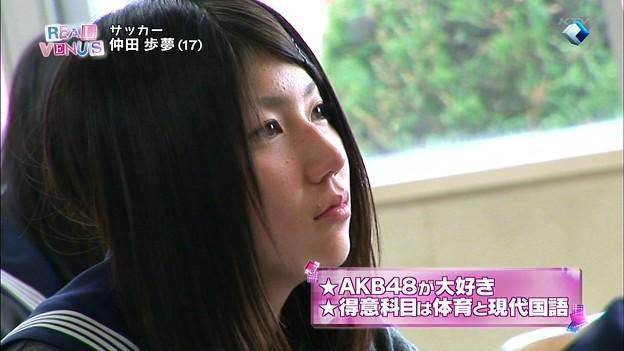 仲田歩夢の画像 p1_22