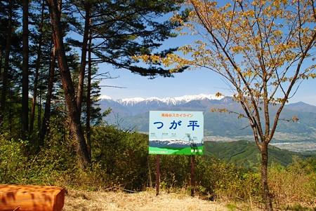 takazuyasanskyline_tugahira01
