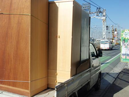 荷物の運搬2