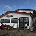 Photos: IMG_5809塔ノ岳・丹沢山登山