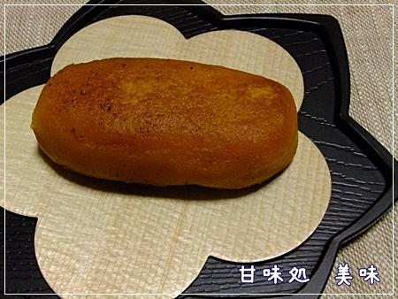 カボチャ餅