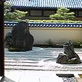 龍源院 石庭