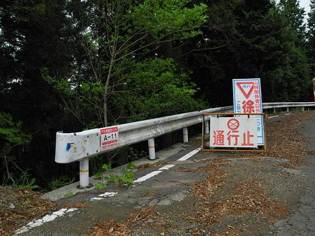 森林基幹道白馬線-8