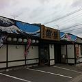 Photos: 魚榮
