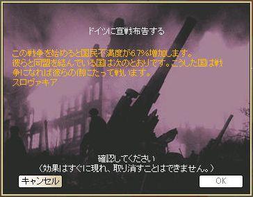 96095850_org.jpg