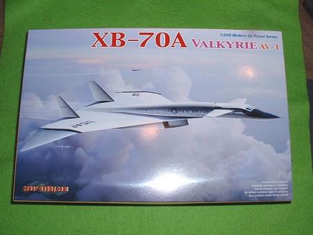 ドラゴン200分の1「XB-70 バルキリー」