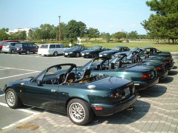 2001年10月に開催した第1回Vert noiR全国ミーティング2001