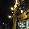 写真: R0010806